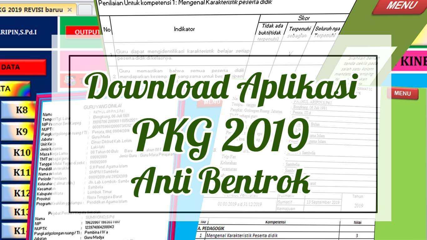 Download Aplikasi Pkg Guru Terbaru 2019 2020