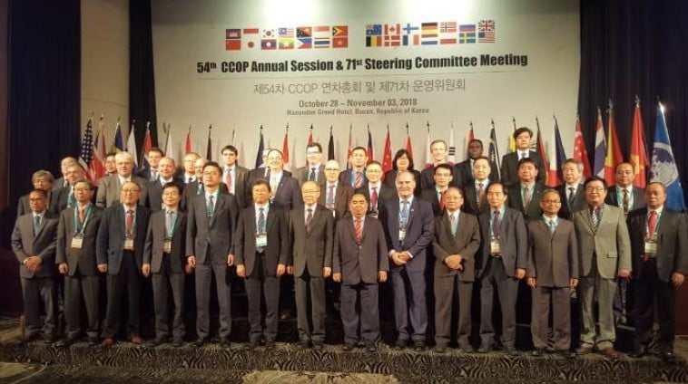kerjasama antar negara
