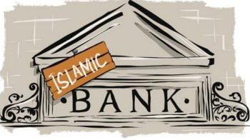 Mengenal Produk Bank Syariah
