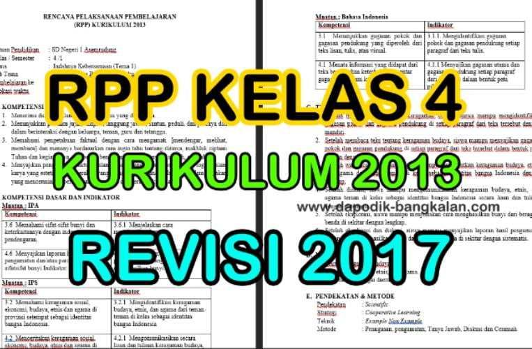 Download RPP K13 Kelas 4 Semester 1 & 2 Revisi 2017