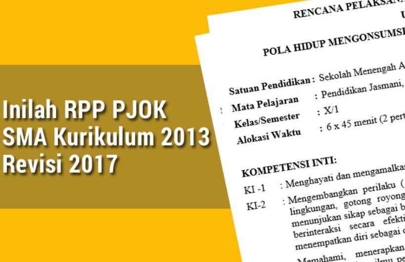 RPP PJOK SMA Kurikulum 2013 Revisi 2017
